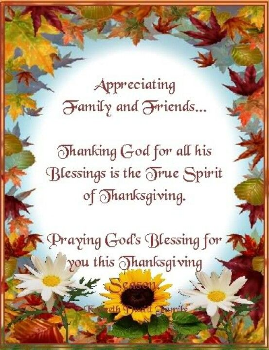 Thanksgiving Prayer For Friends